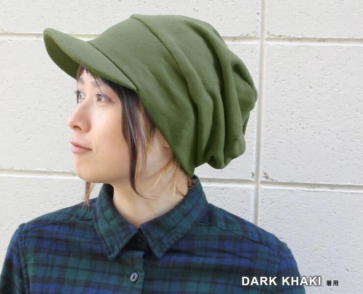 帽子 レディース 春 キャスケット スウェット メンズ 夏 つば広 春夏 コットン 大きいサイズ メンズ uv つば広 夏用帽子 uv 折りたたみ 洗える 紫外線 涼しい  釣り 赤