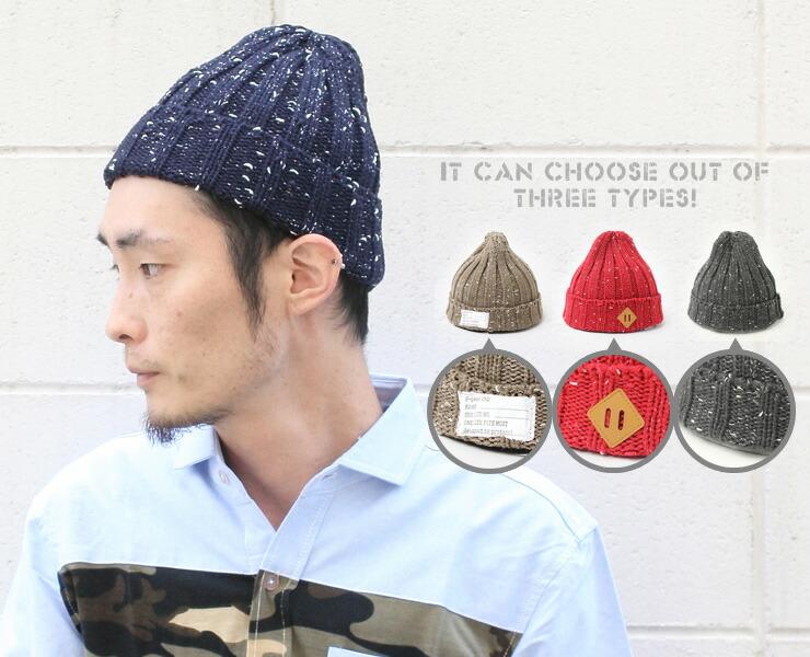 5a9610ae8ca protocol  big pgeek snow mix knit Cap   Hat knit Cap Kamon Cap knit ...