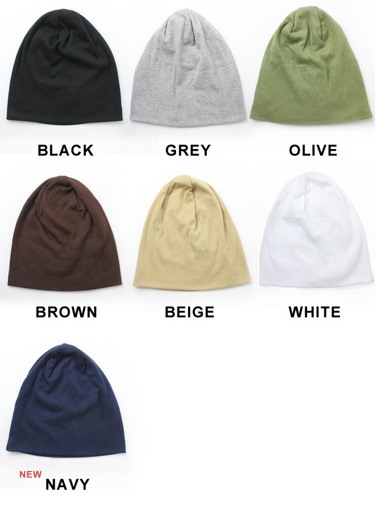 ニット帽 メンズ レディース 大きいサイズ 大きい 黒 ランニング ゆったり 大きめ オールシーズン ペア 小顔 春 夏 春夏 グレー ホワイト ブラック ブラウン ベージュ ネイビー 無地 綿100