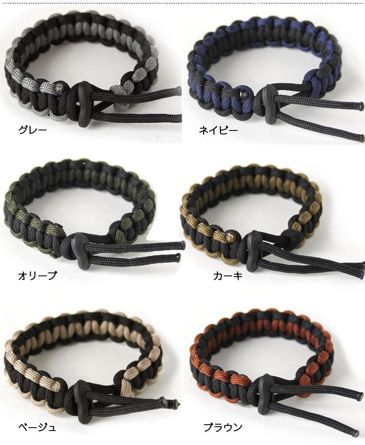 Protocol Paracord Bracelet Disaster Toy Bison Designs