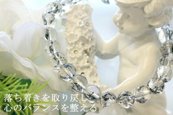 スティブナイトインクォーツ7.5mmブレス内径16cmを天使と一緒に撮影