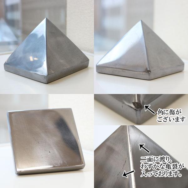 様々な角度から撮影したピラミッド