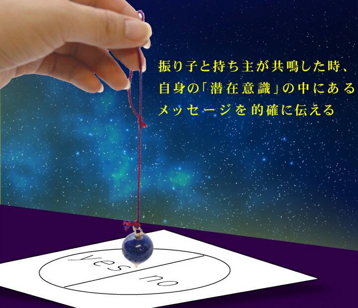 ヒマラヤ水晶・マラカイト・黒水晶のペンデュラム3点セットを正面から撮影