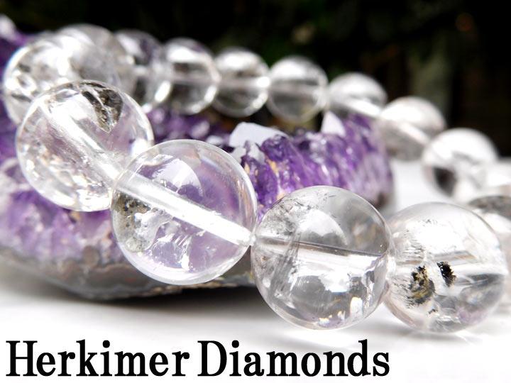 アメリカ産水入りハーキマーダイヤモンド(ハーキマー水晶)ブレスレット約13.5mm 内径約17cm(天然石 パワーストーン アクセサリー) バリエーションAとBを並べて撮影
