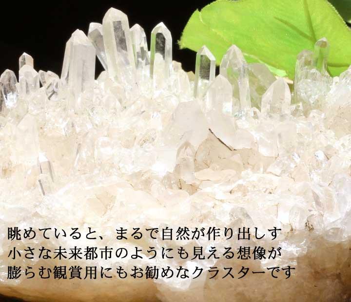 カンチェンジュンガ産ヒマラヤ水晶クラスター07のおすすめポイントをアップにして撮影