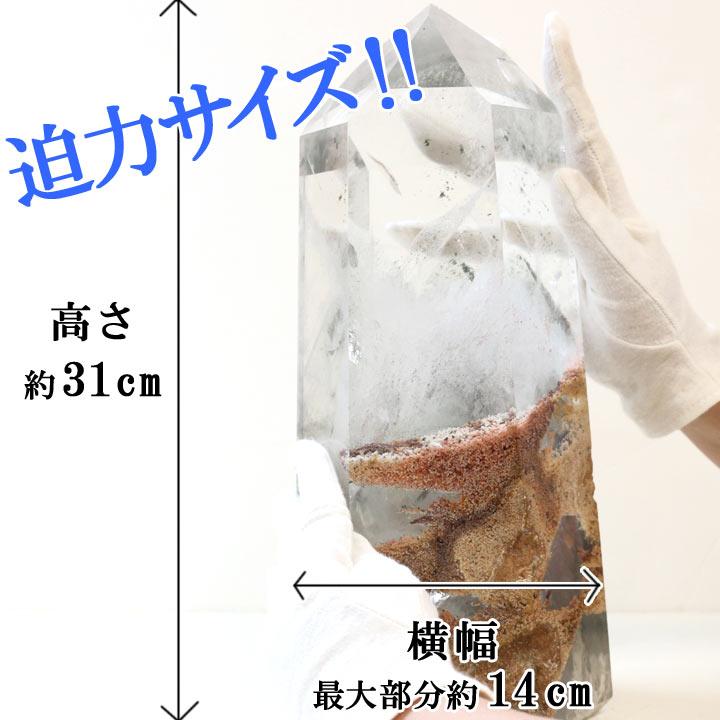 原石 ガーデンファントム ポイント柱 (天然石 パワーストーン)白背景でサイズを記載