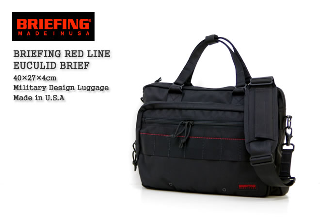patagonia case briefing A daily workhorse, this durable briefcase is amply sized to carry your workweek belongings, with enough space for an extended weekend trip featuressuperdurable cordura ballistic nylon for.
