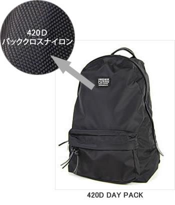 420D DAYPACK