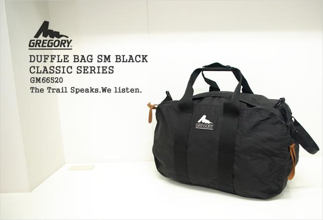 Gregory Duffel Bag Sm Boston Shoulder Classical Music Series Gm65520 Duffle Classic