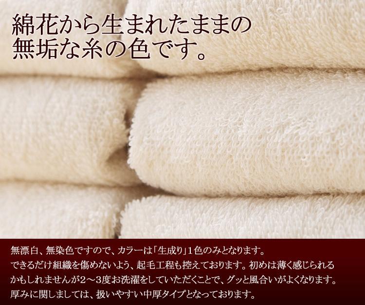 生まれたままの綿の色
