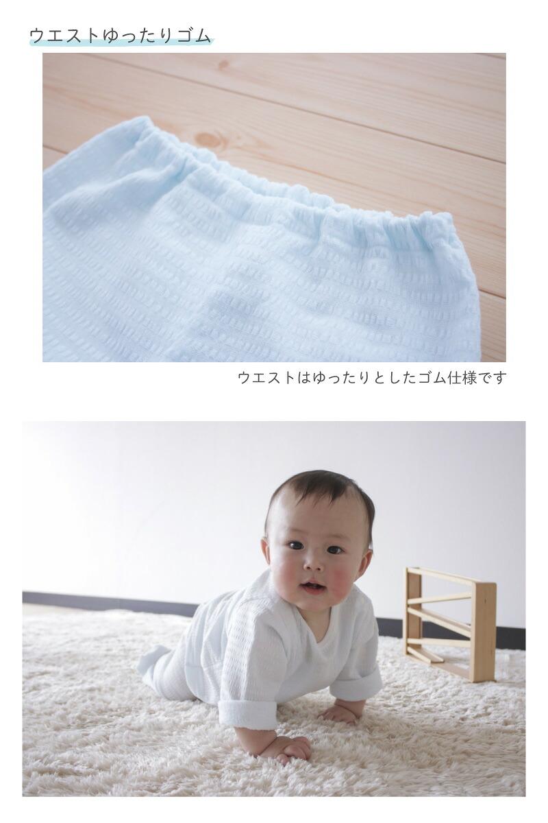 タオルのパジャマ説明3