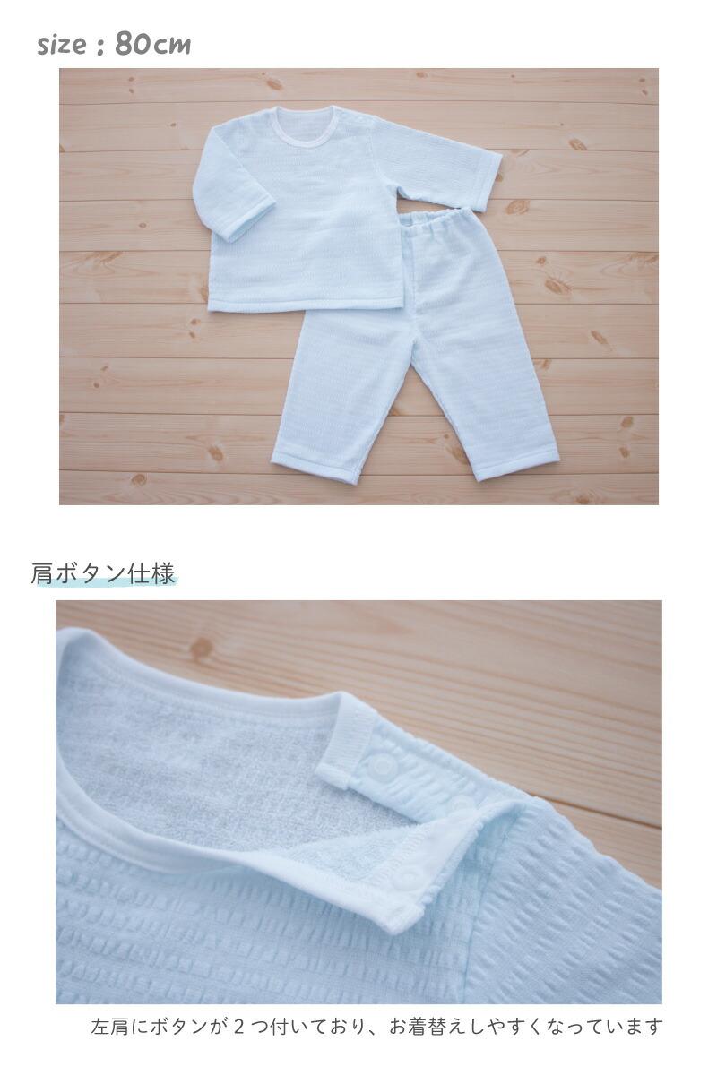 タオルのパジャマ説明2