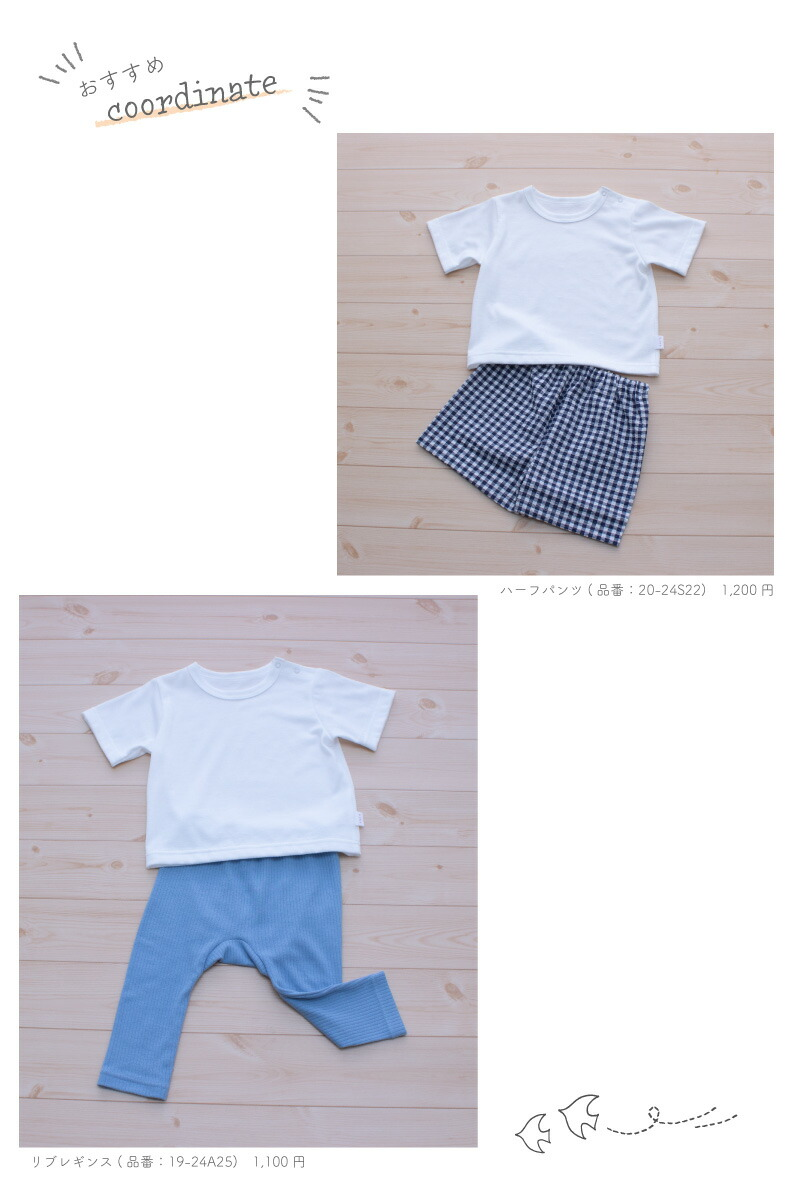 半袖Tシャツ説明3