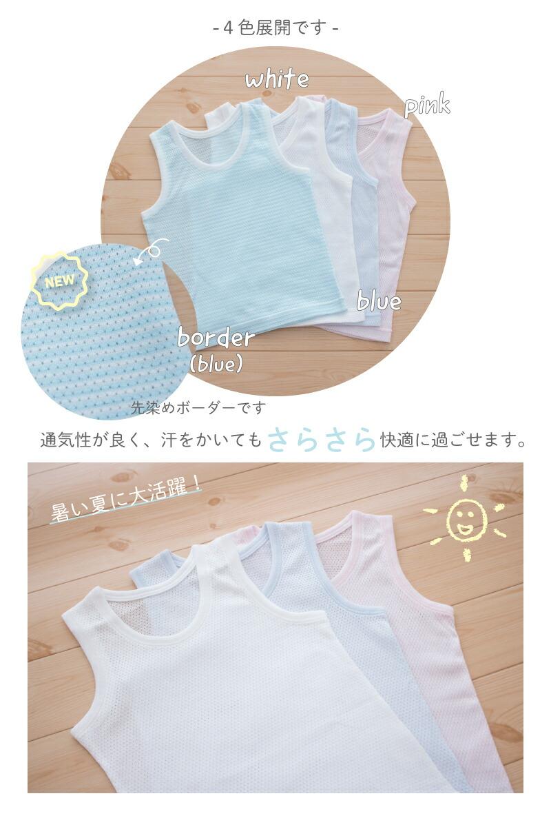 メッシュタンクトップシャツ説明4