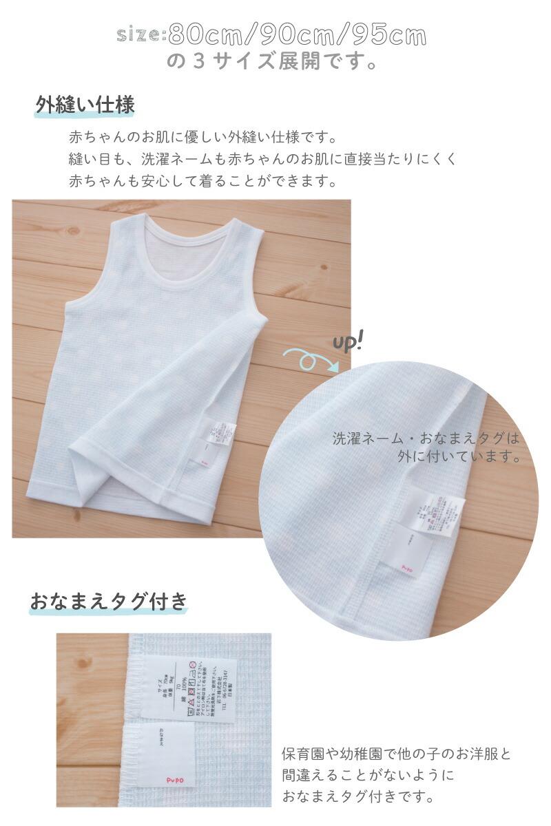 メッシュタンクトップシャツ説明2