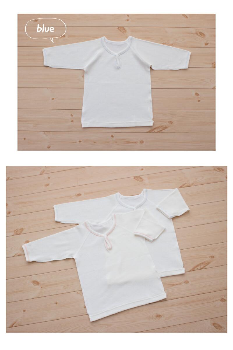 七分袖シャツ説明4