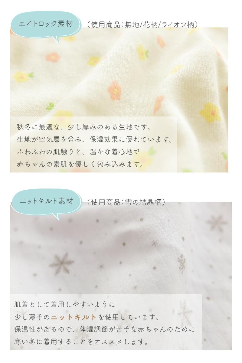 七分袖インナーシャツ説明3