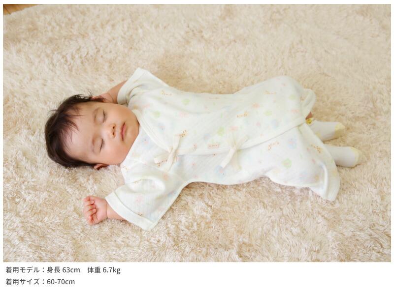 キルトコンビ肌着赤ちゃんモデル着用2