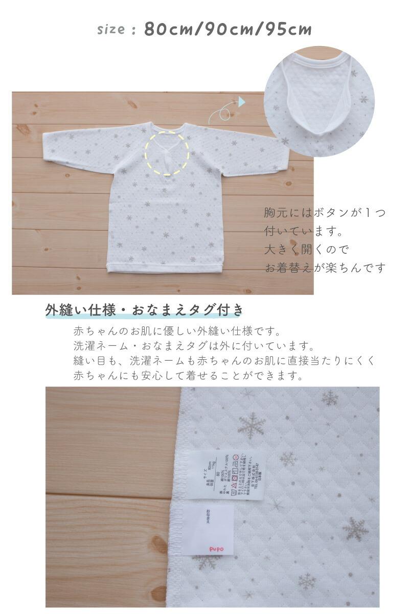 七分袖インナーシャツ説明4