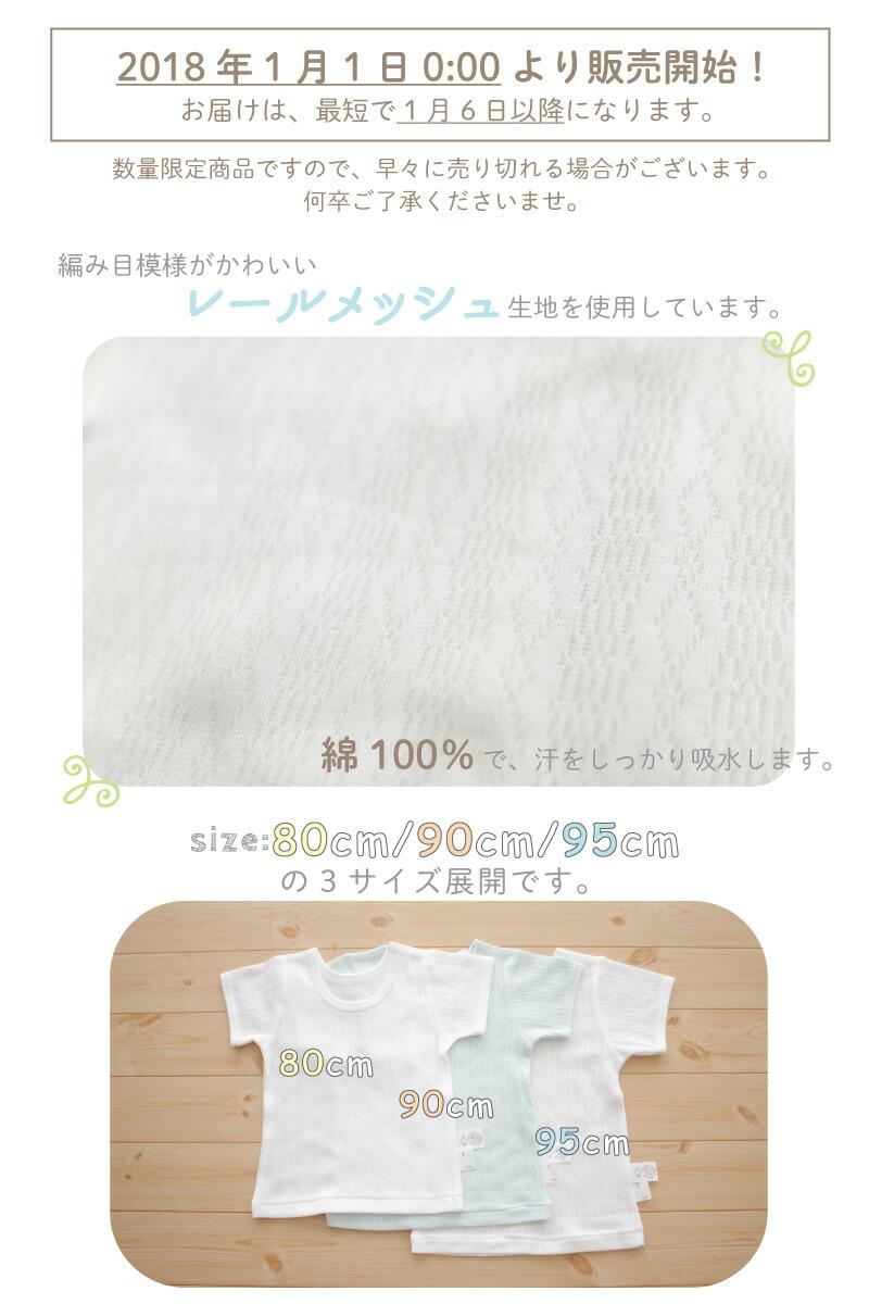 インナーシャツ3枚セット説明2