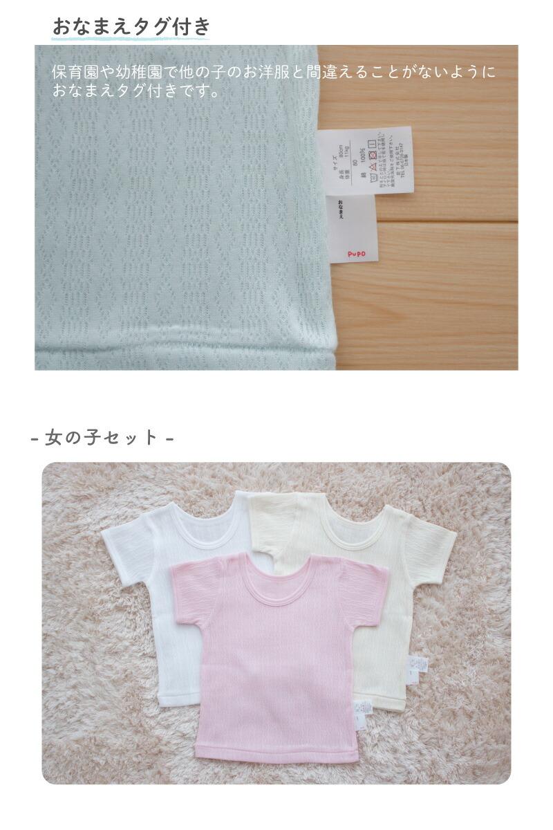 インナーシャツ3枚セット説明3