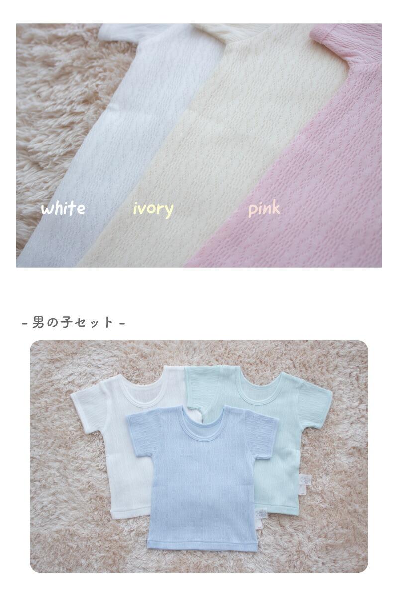 インナーシャツ3枚セット説明4