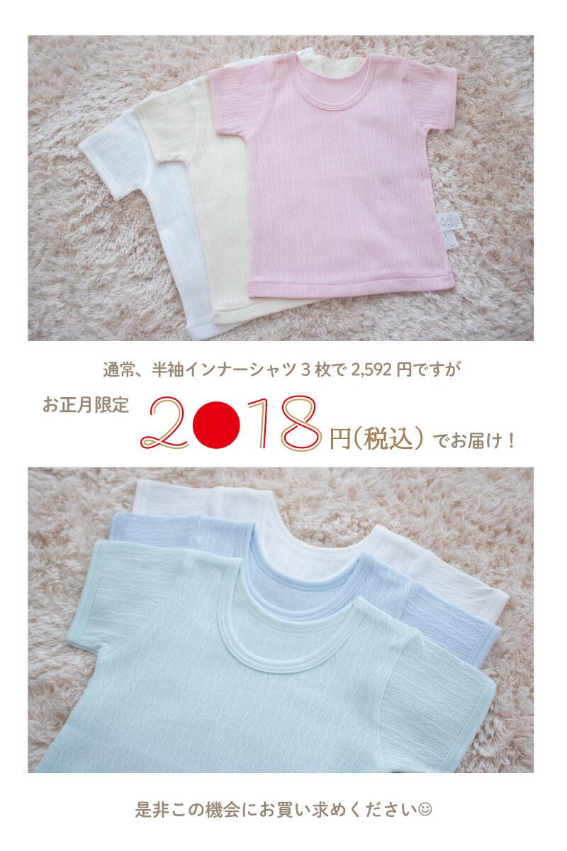 インナーシャツ3枚セット説明6