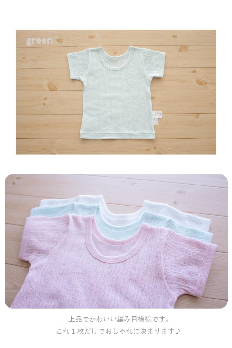 半袖インナーシャツ説明4