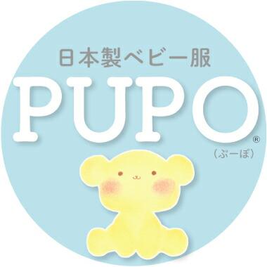 日本製ベビー服PUPO