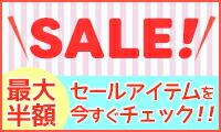 sale_page