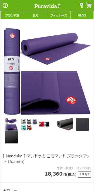 mats rebel yoga harbour mat products pro manduka