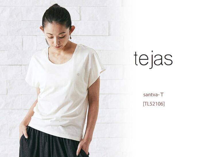 [tejas] サーントワ Tee【F】(女性用 半袖 Tシャツ)★【メ便送料無料】 SANTVA T 18SS ヨガウェア ヨガウエア レディース コットン フレンチスリーブ トップス デイリー テジャス《TL52106》|80418|「NG」: