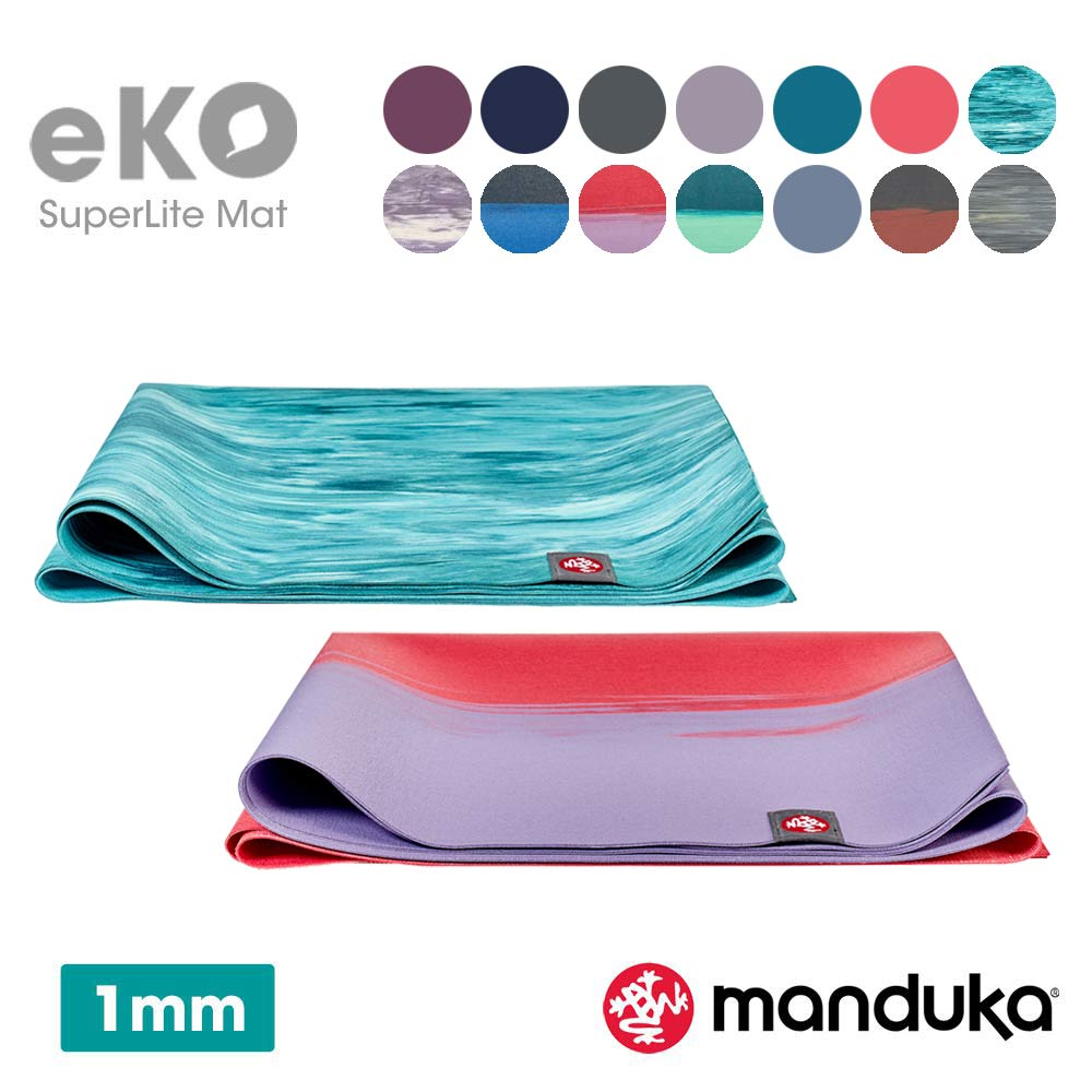 マンドゥカ ヨガマット 折りたたみ [Manduka] エコ スーパーライト トラベルマット (約1.5mm)★19FW 日本正規品 eKO SuperLite Mat ヨガマット Yoga mat 持ち運び 携帯 軽量 外ヨガ マンドゥーカ 「TR」:[ST-MA]002/MBP