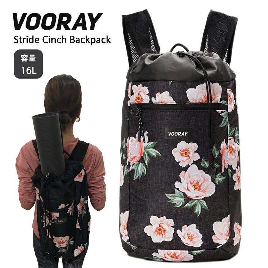 ヴォーレイ ヨガバッグ VOORAY ストライド シンチ バックパック Stride Cinch Backpack 19FW バッグ リュックサック 可愛い デイパック おしゃれ フィットネス「SK」 _L《91122》