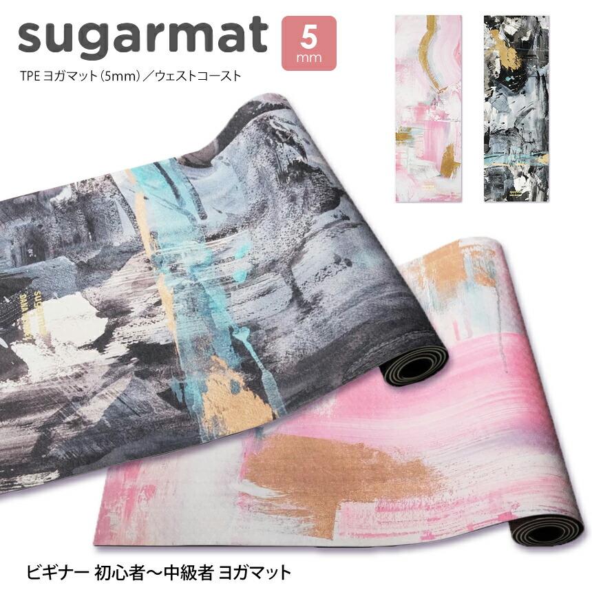 シュガーマット ヨガマット SUGARMAT TPE ヨガマット(5mm)/ウェストコースト 日本正規品 TPE MAT(5mm)West coast 19FW 軽量 ビギナー 初心者 グリップ 柄 マットストラップ付き「MR」 _L《91203》