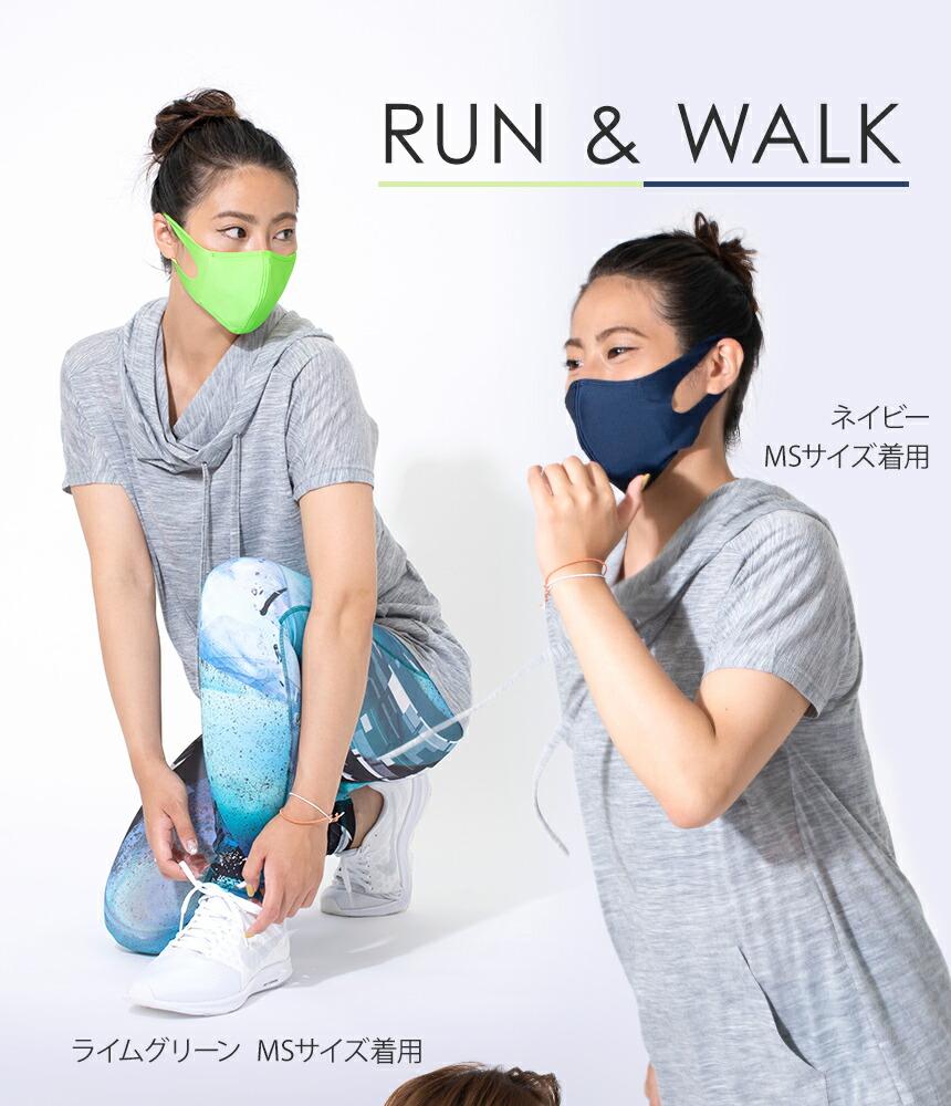スポーツマスク Loopa シルキーファイン スポーティマスク ルーパ 日本製 抗菌・防臭加工 吸水 速乾 UVカット ストレッチ 耳が痛くならない ヨガマスク