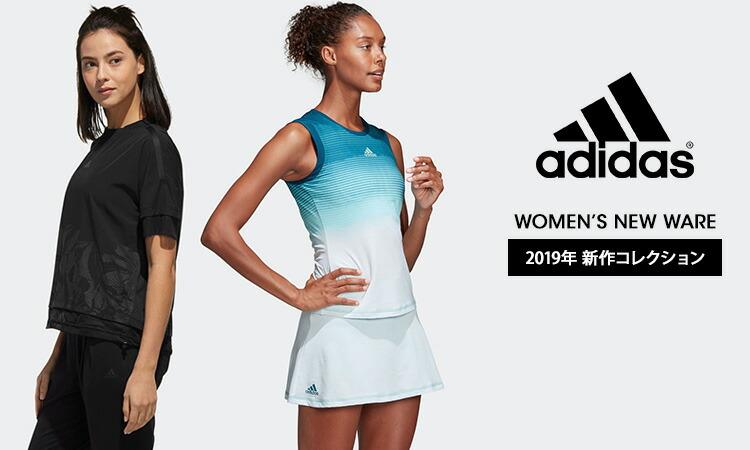 adidas 新作WOMEN'S WARE入荷