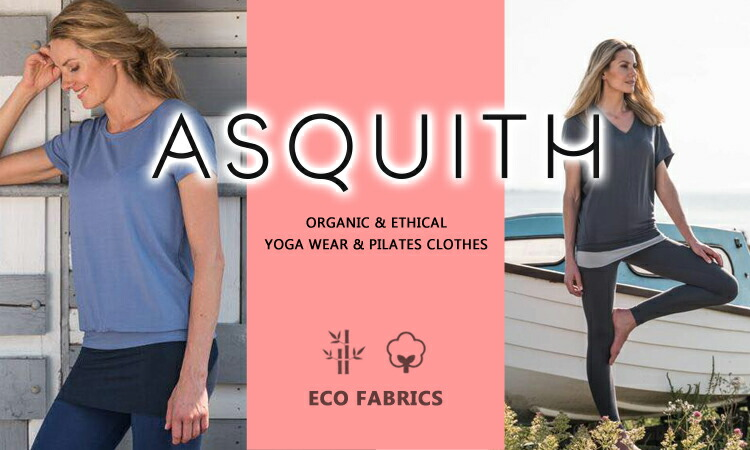 ASQUITH アスキス 新作ウェア入荷