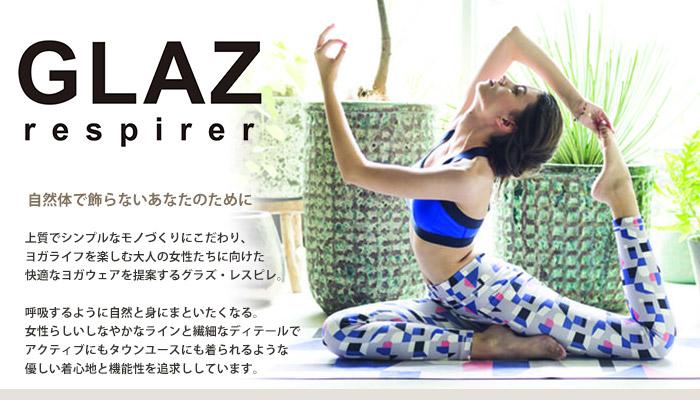 GLAZ respirer グラズ・レスピレ ヨガウェア