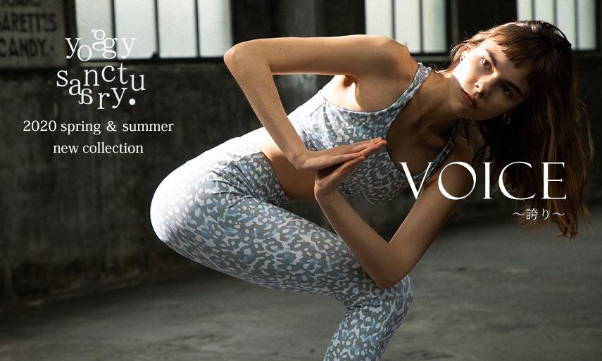 yoggy sanctuary新作