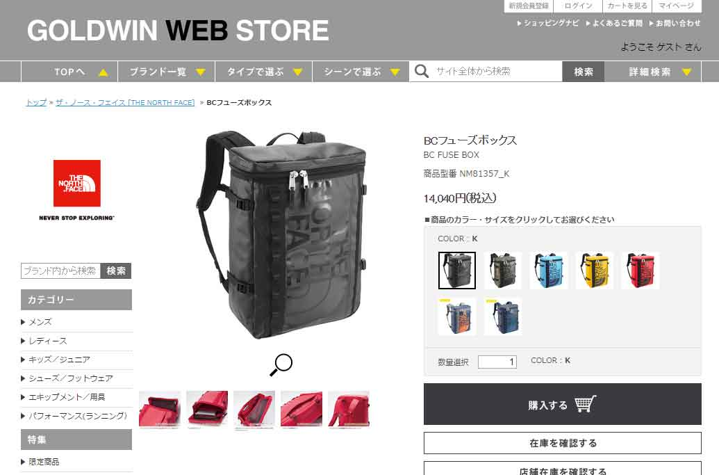 evidence 103252013 puravida mens rakuten global market north face backpack ☆ the The Class the Fuse Box at bakdesigns.co