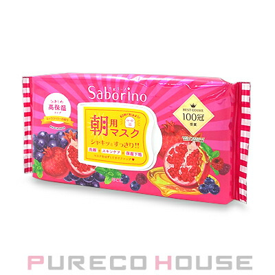サボリーノ 目ざまシート 完熟果実の高保湿タイプ (朝用フェイスマスク) 28枚入り