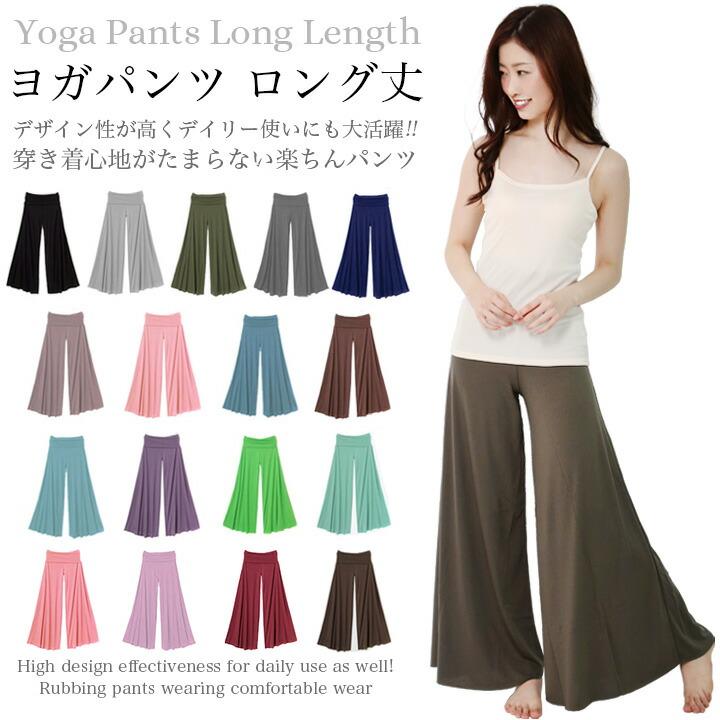 549002f60d450 purerise: yoga underwear long length stretch pants yoga wear pretty ...