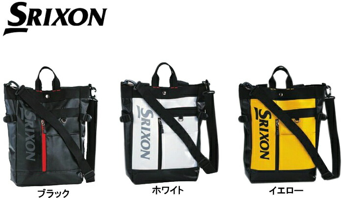 Dunlop Srixon 3-WAY tote bag GGF-B8008 Golf Accessories Srixon Golf ... 0ad4da12b36ec