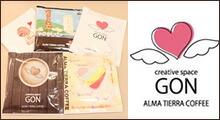 ALMA TIERRA COFFEE アルマティエラコーヒー 5枚 セット