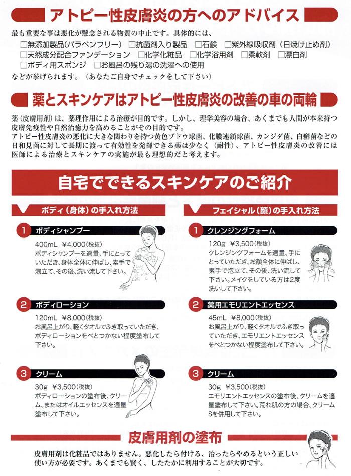 黒麗(KOKUREI) 薬用育毛剤 医薬部外品 50ml