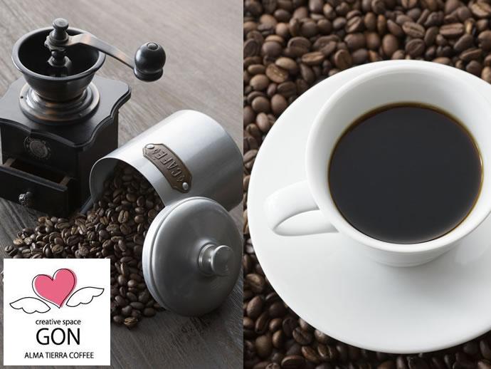ALMA TIERRA COFFEE アルマティエラコーヒー 5枚セット