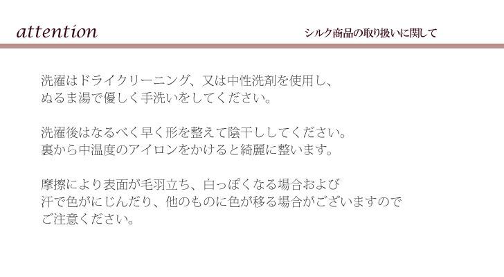 日本製 BCDEFカップ シルクブラジャー単品