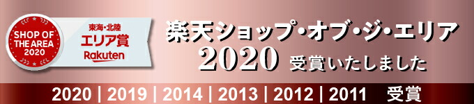 SOA2020