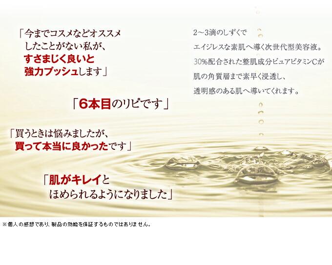 2〜3滴のしずくでエイジレスな素肌へ導く次世代型美容液